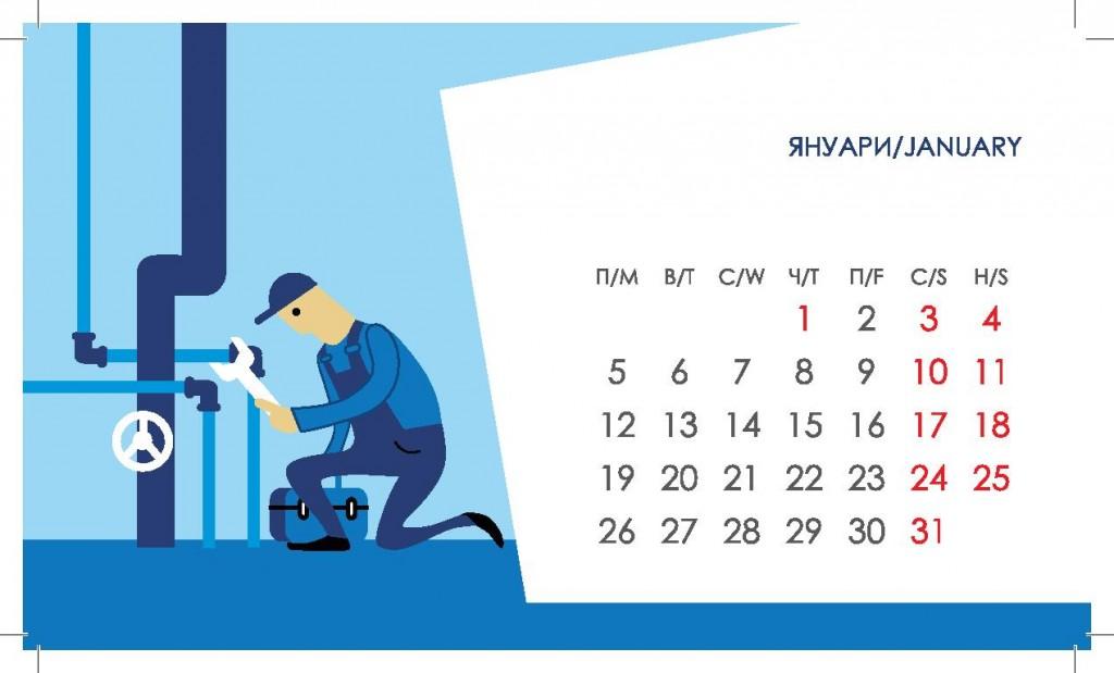 Kalendar_krivi-page-002