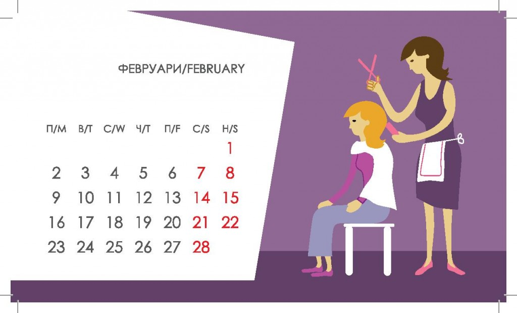 Kalendar_krivi-page-003