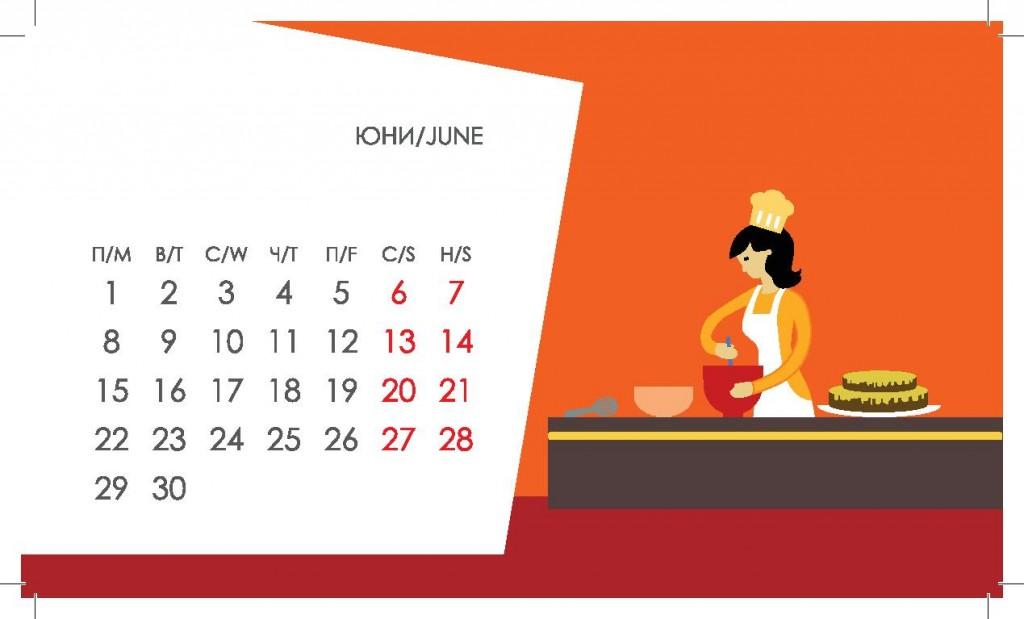 Kalendar_krivi-page-007