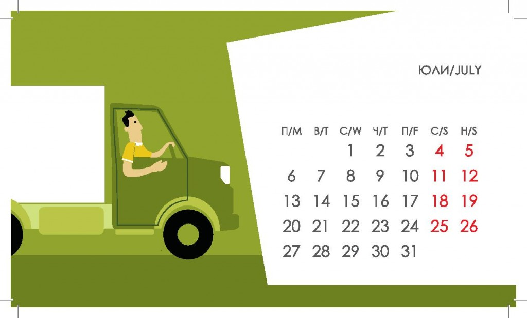 Kalendar_krivi-page-008