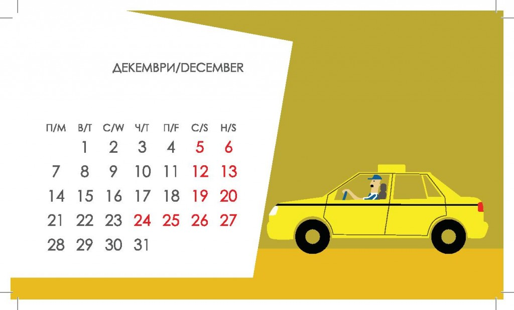 Kalendar_krivi-page-013